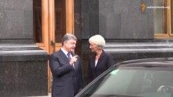 Лаґард: Україна здивувала світ своїм прогресом
