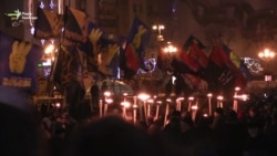 День народження Бандери: смолоскипова хода та патріотичні заклики (відео)
