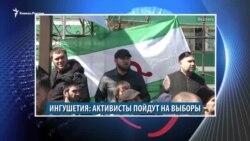 Видеоновости Кавказа 24 июля