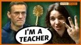 В окупованому Криму вчителька подивилася Навального і набралася хоробрості