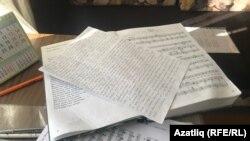 Рукописи Альфии Айдарской о маме Саре Садыковой