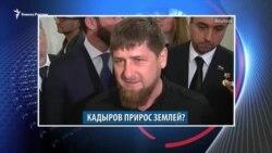 Видеоновости Кавказа 6 июня