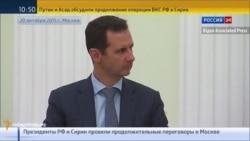 Асад провів переговори з Путіним у Москві (відео)