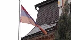 Резиденція вірменського посла у маєтку дружини екс-чиновника Януковича