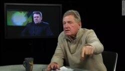 Странные изгнанники России