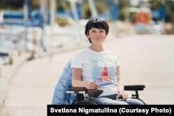Светлана Нигматуллина