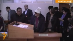 Суд над Мамбеталиным и Нарымбаевым