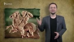 Народы полуострова: ранние скифы | Истории об истории (видео)