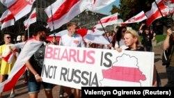 Під час акції солідарності з білоруським народом на майдані Незалежності в Києві, 13 вересня 2020 року