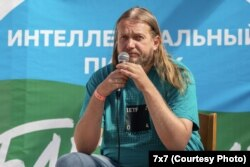 Александр Исавнин