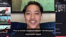 Стартап на 5 млн долларов родом из Кыргызстана