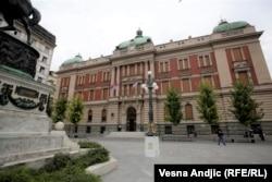 Ndërtesa e Muzeut Kombëtar të Serbisë. Beograd, gusht, 2020.