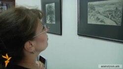 Բացվել է Վահրամ Գայֆեջյանի գրաֆիկայի ցուցահանդեսը