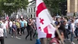 Gürjüstanda rus deputatynyň sapary esasynda başlan protestler dowam edýär
