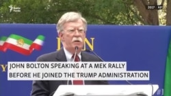 John Bolton Speaking At A MEK Rally in 2017