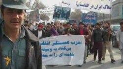 İran səfirliyi qarşısında etirazlar