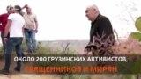 Грузинские активисты у монастыря Давид Гареджи