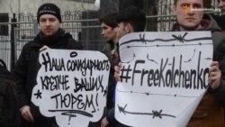В Киеве требовали освободить крымского активиста