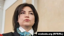 Ірина Венедіктова