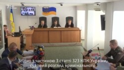 Суд перейшов до заочного розгляду справи Януковича (відео)