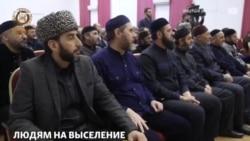 Чечня: выселение ради торгового центра
