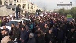 Protesti u Teheranu nakon ubistva Soleimanija