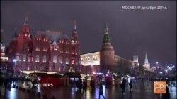 Падение рубля вызвано также внутренними причинами