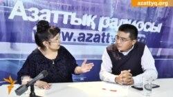 Отбасы құндылықтары жайлы онлайн-конференция (1-бөлім)