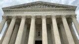 Vrhovni sud SAD u Vašingtonu