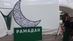 Туркмены в Москве собрались на ифтар