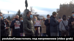 Мітинг на підтримку Навального в Севастополі, 23 січня 2021