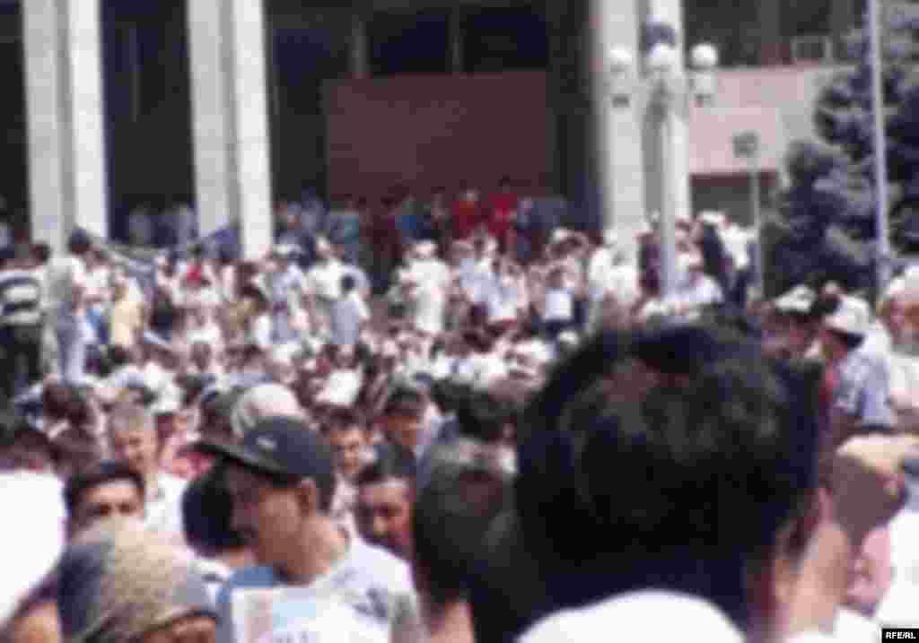 Бишкек, 2005