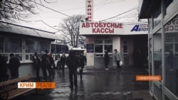 Чому в Криму страшно жити? – відео