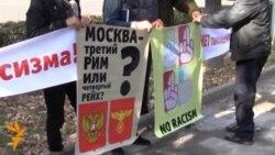 Протест проти «російських маршів» у Киргизстані