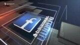 «Ֆեյսբուքյան ասուլիս» ԲԴԽ անդամ Հայկ Հովհաննիսյանի հետ. 27.05.2019