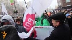 У «радикалів» Ляшка під КМДА забрали прапори