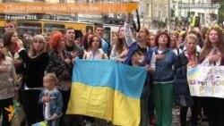 Иди мардумии истиқлолият дар Лвови Украина