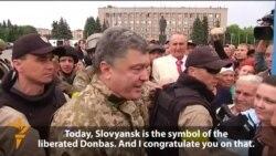 Poroshenko VisitsRecaptured Slovyansk