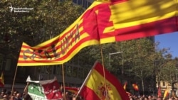 Rally In Barcelona Calls For Spanish Unity