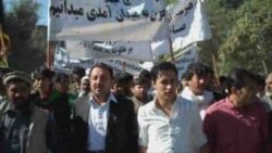 Afghans Hold Anti-Pakistan Protest