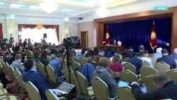 Парламент Кыргызстана поддержал обвинения против Атамбаева
