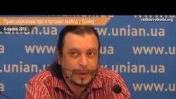 У Криму за рік обмежили свободи так, як у Росії за 15 років – Юров