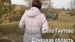 Минные поля Востока Украины