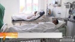 Զինվորական հոսպիտալում 30 վիրավոր է բուժում ստանում