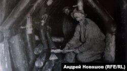 """Шахтеры Кузбасса, начало 20 века, фото из книги """"Угольный Кузбасс"""""""