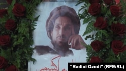 Вечер памяти Ахмад Шаха Масуда в Душанбе