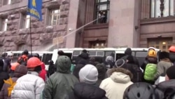 Protesters, Police Face Off At Kyiv City Hall