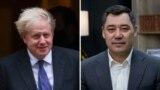 Британиянын премьер-министри Борис Жонсон жана Кыргызстандын президенти Садыр Жапаров.