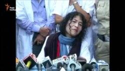 Індійська правозахисниця припинила голодування тривалістю в 16 років