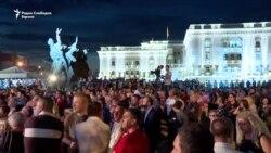 Прослава за 26-годишнина од самостојноста на Македонија